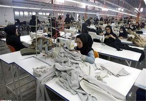 تولیدی پوشاک